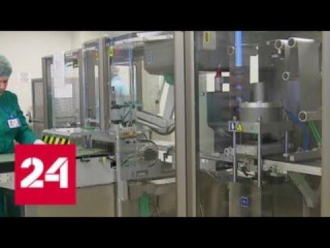 В России разрешили выращивать опийный мак в лечебных целях - Россия 24