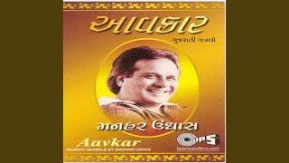 Jeevan Ni Sharuaat Hati - YouTube