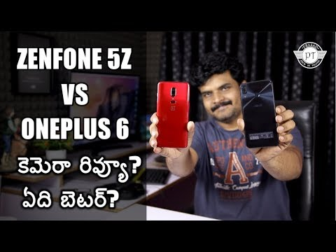 Asus Zenfone 5Z VS Oneplus 6 Camera Comparison review ll in telugu ll