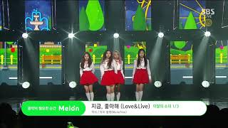 LOONA 1/3 - Love and Live at inkigayo