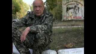 Москаль: Менты только бухают в зоне АТО! Даже будку собачью восстановить не могут! Станица- Луганск