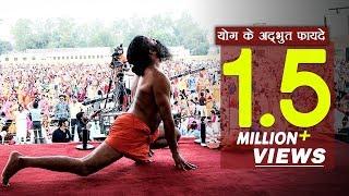 Practical Benefit of Yoga: Swami Ramdev | 28 July 2016 (Part 2)