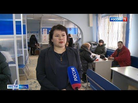 В Тверской области начали оформлять материнский капитал по-новому