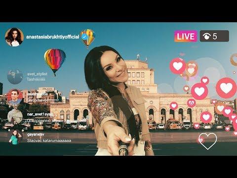 Anastasia Brukhtiy - Yerevanic Los