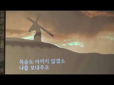 제4회 한국청년대회(4지구) 사명