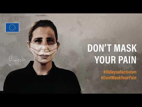 EU Jordan's 16-day campaign on violence against women