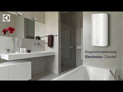Обзор водонагревателя Electrolux Citadel