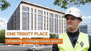 ЖК ONE TRINITY PLACE - элитный дом в Петроградском районе Санкт-Петербурга. НОВОСТРОЙКИ Спб