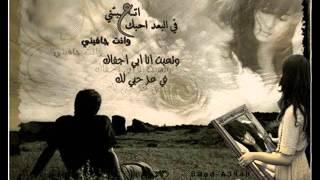 اغاني حصرية حميد الشاعري اطلب مني تحميل MP3
