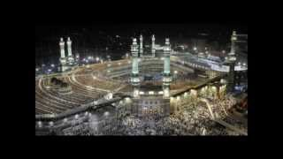 سورة القيامة الشيخ رابح شعلان مسجد العتيق البليدة تحميل MP3