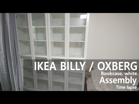 [헤이] 이케아 IKEA BILLY 빌리 / OXBERG 옥스베리 책장 조립