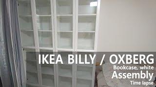 How To Assemble - 이케아 IKEA BILLY 빌리 / OXBERG 옥스베리 책장 조립