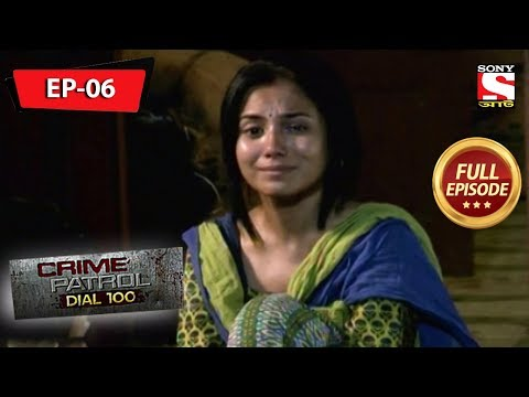 Crime Patrol Dial 100 - ক্রাইম প্যাট্রোল - Bengali - Full Episode 6 - 09th February, 2019
