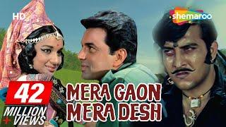 Mera Gaon Mera Desh {High Quality Mp3} - Dharmendra - Asha Parekh - Vinod Khanna - Jayant - Old Hindi Movie