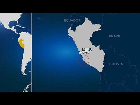 Ισχυρός σεισμός 7,1 Ρίχτερ στο Περού