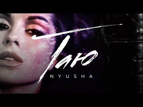 Nyusha �������� ��� ������ Official Video 12