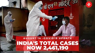 Coronavirus on August 14, India total Covid-19 cases reached 2.4 Lakh