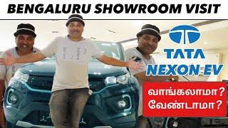 நேரடி ரிப்போர்ட் || Tata Nexon Ev || E Wheeler || arunai sundar ||