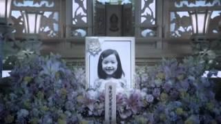 告白 Kokuhaku Shimasu Special Trailer Confessions 松たか子   YouTube 1)
