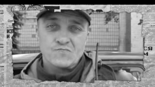 СМИ РФ: убийство Моторолы заказал Порошенко с согласия Обамы - Антизомби, 28.10.2016