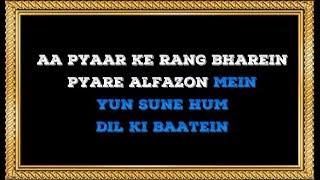 Aa Pyaar Ke Rang Bhare Karaoke With Female   - YouTube