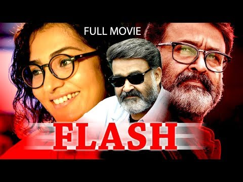 Malayalam Super Hit Movie Flash |Suspense  Thriller Full Movie  | Mohanlal, Parvathy