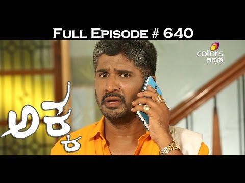 Akka--19th-May-2016--ಅಕ್ಕ--Full-Episode
