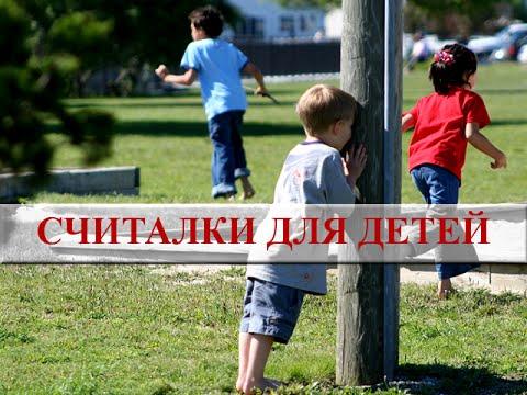 Коррекция близорукости детям