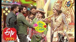 Getup Srinu Performance | Amma Nanna O Sankranthi | Sankranthi Special Event 2020 | ETV Telugu
