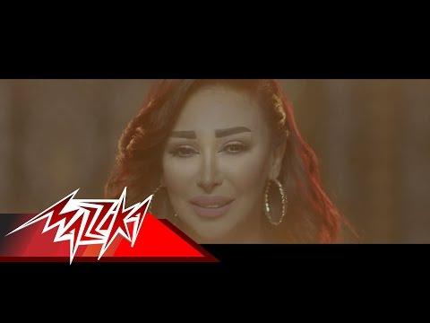 """فيديو- شاهيناز تطرح أغنيتها المصورة """"عسل عسل"""""""