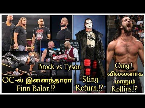 வில்லனாக மாறும் Seth Rollins.!? Sting Retun.? Lesnar vs tyson WM 36.! NXT-ல் என்ன நடந்தது.?/WWT