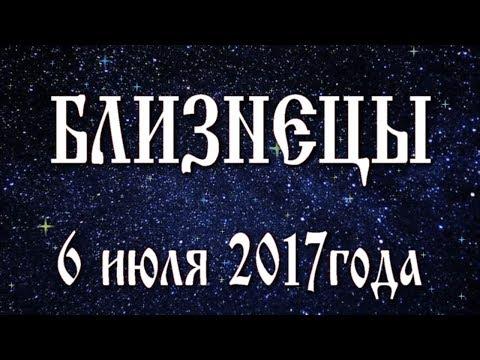 Рыбы гороскоп 2017 март