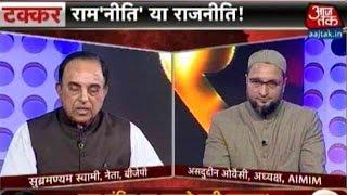 Ayodhya Row: Subramaian Swamy, Asaduddin Owaisi Debate Ram Mandir Issue