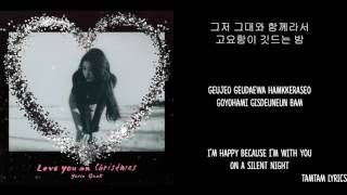Love on Christmas - Baek Yerin Lyrics [Han,Rom,Eng]