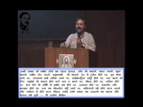Video Miraculous Treatment of Arthritis Knee Joint Pain Fever Pain - Rajiv Dixit(SW35)