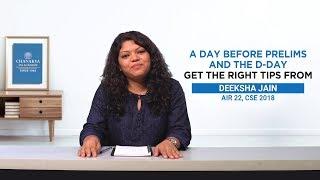 How to attempt IAS Prelims Exam to ensure your success - Tips by Deeksha Jain (AIR 22, CSE 2018)
