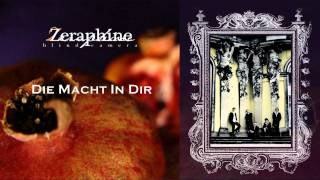 Zeraphine - Die Macht In Dir (With Lyrics)