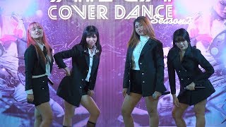 170827 มาม่าหมู Cover MAMAMOO - Décalcomanie + You're The Best @ Mega Cover Dance SS2 (Audition)