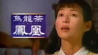 キリン烏龍茶鳳凰CM集