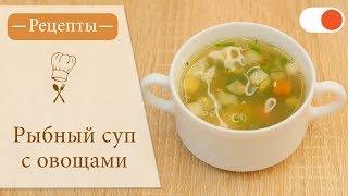 Легкий Рыбный суп с Овощами - Простые рецепты вкусных блюд
