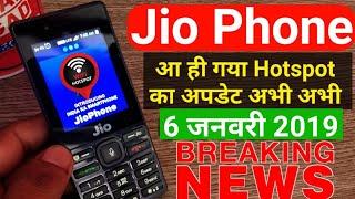 Omnisd apk download jio phone | Jio Phone Fingerprint Lock App Apk