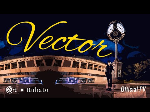Vector by Rubato