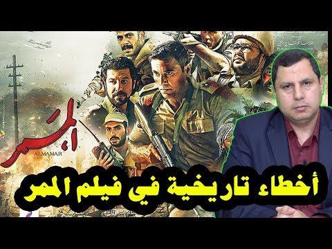 المخابرات الحربية المصرية