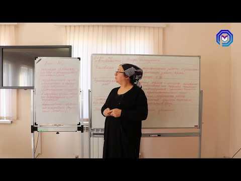 Урок №21 Понятие и виды юридической ответственности