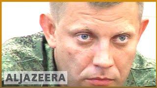 🇷🇺 🇺🇦 Russia accuses Ukraine of killing Zakharchenko   Al Jazeera English
