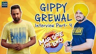 When Gippy Grewal met Sidhu Moosewala for the First Time | Mar Gaye Oye Loko Interview | Part - 4