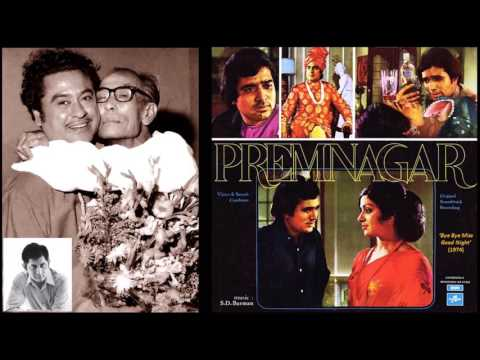 Kishore Kumar - Prem Nagar (1974) - 'bye Bye Miss Good Night' Mp3