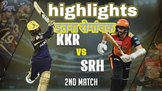 Ipl match | KKR vs SRH highlights 🤘😎🇮🇳
