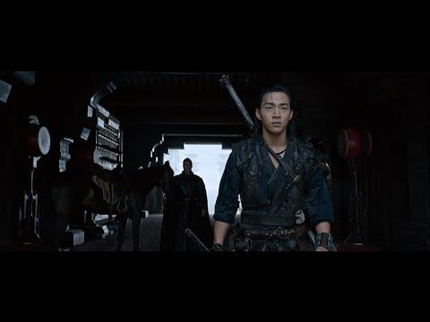 Zheng tu ( Çifte Dünya )