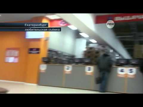 В Екатеринбурге мошенники оформили крупный кредит по копии паспорта